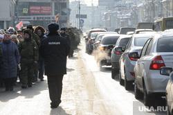 День народного единства: крестный ход и русский марш. Екатеринбург, пробка, шествие