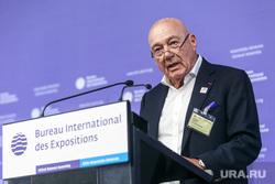 Презентация Екатеринбургом заявки на проведение Expo-2025 в Париже. Париж, познер владимир, портрет