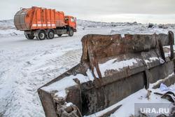 Клипарт. Магнитогорск, мусор, зима, мусоровоз, кластер, свалка