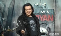 Клипарт depositphotos.com, киркоров филипп