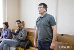 Продление домашнего ареста Чебыкину Сергею. Курган, чебыкин сергей
