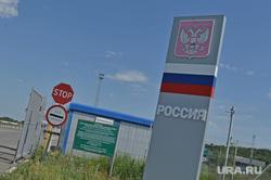 Луганск КПП в руках ЛНР, россия, кпп, граница
