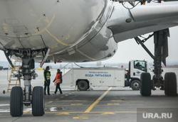 Первый прямой самолет с Китая: Хайнаньские авиалинии. Екатеринбург, аэропорт, техосмотр, питьевая вода