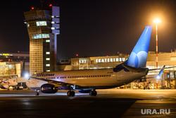 Споттинг в Кольцово. Екатеринбург, аэропорт кольцово, авиакомпания победа, самолет