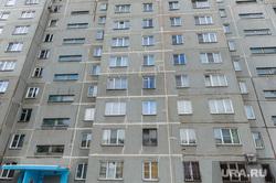 Объезд городских территорий Борисом Дубровским. Челябинск, многоэтажка, недвижимость, дом с трещинами