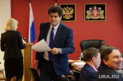 Заседание правительства СО под председательством Алексея Орлова. Екатеринбург, высокинский александр
