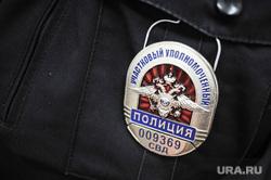 Выборы губернатора Свердловской области. Екатеринбург, полиция, участковый уполномоченный, полицейский жетон