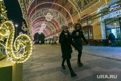 Предновогодняя Москва, вечерний город, новый год, иллюминация