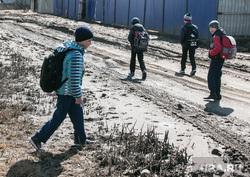 Рейд инспекции ОНФ по городским дорогам. Курган, бездорожье, дети, грязь, школьники