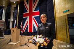 Приём консульства Британии в Хайяте. Екатеринбург, британский прием