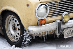 Клипарт по теме Погода. Челябинск., машина, сосульки, ваз, копейка, зима, лед