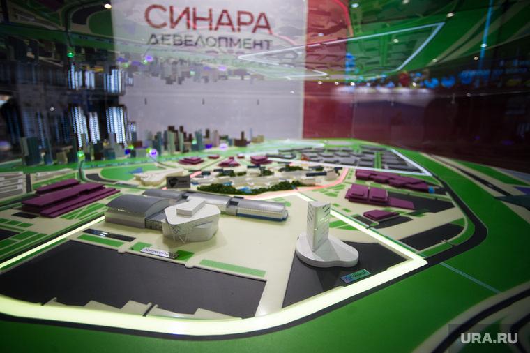 Международный конгресс и выставка «100+ Forum Russia» в МВЦ «Екатеринбург-Экспо». Екатеринбург