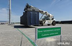 Южноуральский ТЛК. Челябинск., таможенный контроль