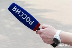 Пикет против оптимизации спортивной школы Атлет. Челябинск, микрофон, телеканал россия