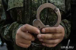 Клипарты. Сургут , наручники, криминал, детская преступность
