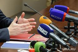 Пресс-конференция Игоря Холманских. Екатеринбург, пресса, сми, журналистика