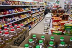 Магазин «Пятёрочка. Магнитогорск, масло, еда, бич пакет, магазин, продуктовый ряд