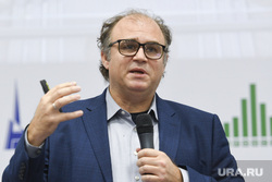 Кристос Пассас на форуме 100+. Необр