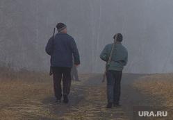 Клипарт. Охота. Челябинск, туман, лес, охотник