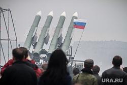 Выставка вооружений Russia Arms Expo-2013. RAE. Нижний Тагил, военная техника, вооружение, снаряд, ракета, ракетный комплекс, зрк, флаг россии
