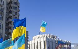 Клипарт depositphotos.com , флаг украины