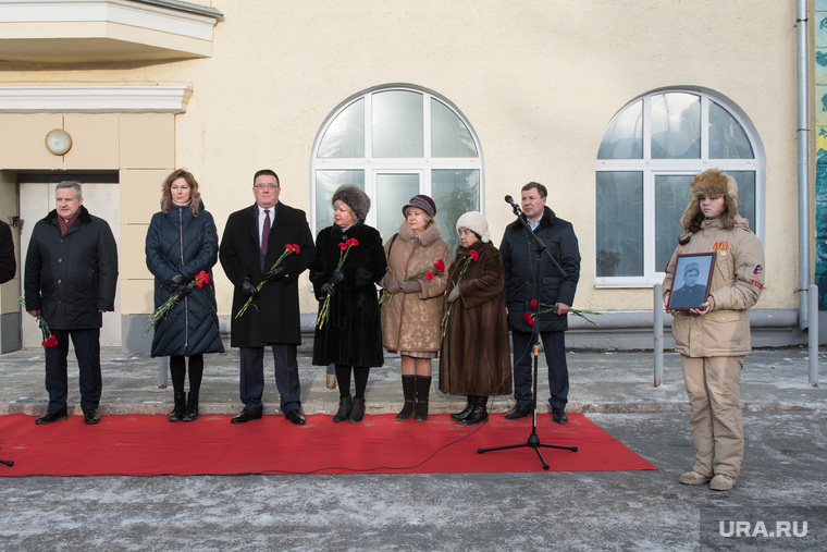 Открытие памятной таблички генерал-майору Александру Павлову. Екатеринбург