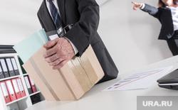 Клипарт depositphotos.com, безработица, увольнение работника, потеря работы, ты уволен