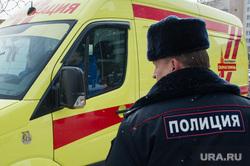 Активисты забрались на телебашню и требуют референдум. Фото с места событий, Екатеринбург, происшествие, полиция, медицинская помощь, скорая помошь, реанимация