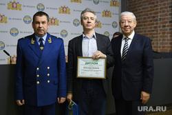 Награждение представителей СМИ прокуратурой СО в Доме журналистов. Екатеринбург, маленьких владимир