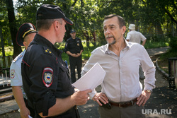 День Государственного флага. Москва, митинг, шествие, разговор с полицией, пономарев лев