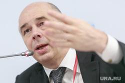 Российский инвестиционный форум в Сочи 2018. Первый день. Сочи, силуанов антон, портрет