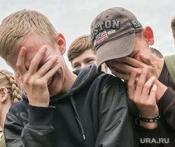 Открытие сезона трудовых отрядов города. Курган, подростки, мальчики, закрытые лица, стеснение
