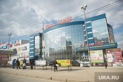 Объезд по вывескам на фасадах домов в Кировском районе. Екатеринбург, торговый центр, бизнес, розничная торговля, тц парк хаус