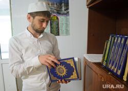 Мечеть Нур-Усман. Екатеринбург, читает коран, расулов алишер