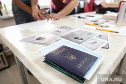 Размещение беженцев с Украины. Сургут, паспорт украины