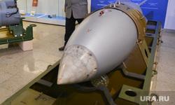 Ядерный щит. Челябинск., ядерная бомба