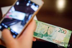 Презентация новых денежных банкнот номиналом 200 и 2000 рублей. Екатеринбург, новые деньги, банкноты, рубли, 200 рублей