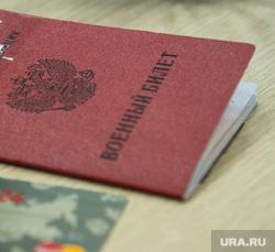 Вениамин Помазкин, интервью. Екатеринбург, военный билет, пластиковая карта