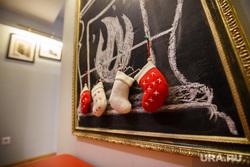 Апартаменты «Огни Екатеринбурга». Абакумова Надежда, новый год, рождество, подарки