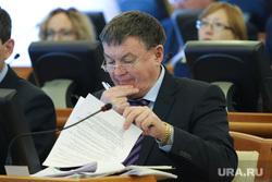 Заседание правительства Курганской области, красников владимир
