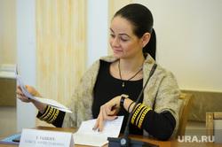 Заседание правительства Свердловской области. Екатеринбург, портрет, глацких ольга