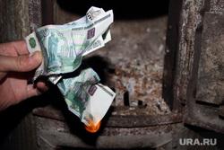 Клипарт депозитфото, кризис, купюры, банкротство, горящие деньги, деньги