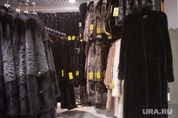 Проверка маркировок на шубах. Екатеринбург, мех, шуба, магазин, шубы, продажа