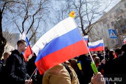 Шествие сторонников Навального. Пермь, митинг, шествие, флаг россии