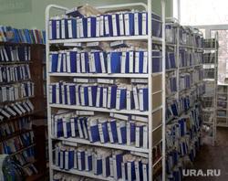 Выездная комиссия гордумы во 2 городскую больницу Курган, регистратура, карточки пациентов