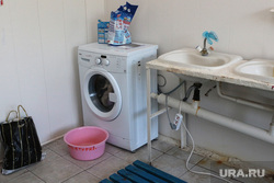 Беженцы Шмаково Курганская область, стиральная машина