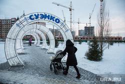 Открытие светодиодных арок в сквере Льва Ровнина. Тюмень, суэнко, мама с коляской, иллюминация