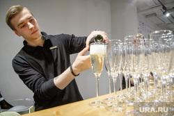 Cosmoteca в Ельцин Центре. Екатеринбург, бармен, бокалы, алкоголь, шампанское, фуршет