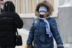 Брифинг Кокорина Лариса Курган, человек в маске от гриппа