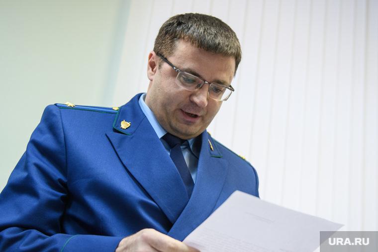 Мера пресечения по Алексею Миронову. Необр